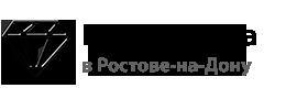 Резка стекла и зеркал в Ростове-на-Дону
